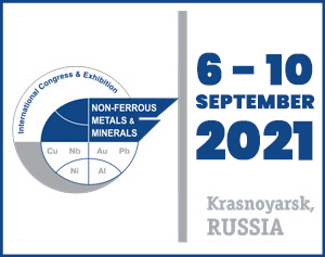 Non-ferrous Metals and Minerals Banner