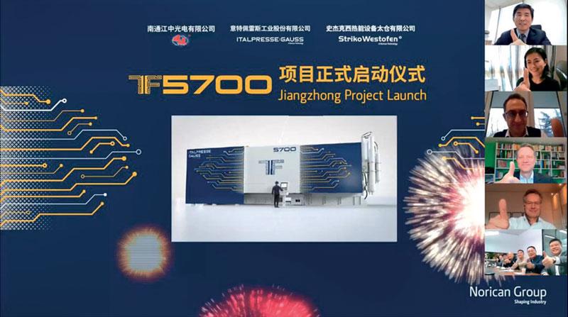 Alla cerimonia on-line per il lancio del progetto TF5700 hanno partecipato Italpresse Gauss, StrikoWestofen e Nantong Jiangzhong Photoelectricity Co., Ltd.