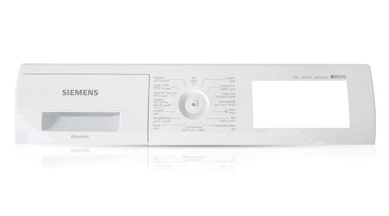 La marcatura laser conquista anche il  settore elettrodomestico