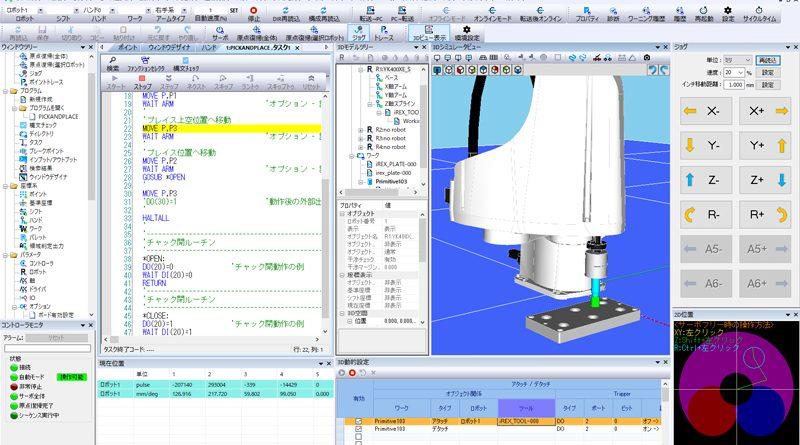 Image 1 RCX-Studio 2020 di Yamaha mostra i robot e le periferiche in 3D, simulando il funzionamento dei robot sul vostro computer