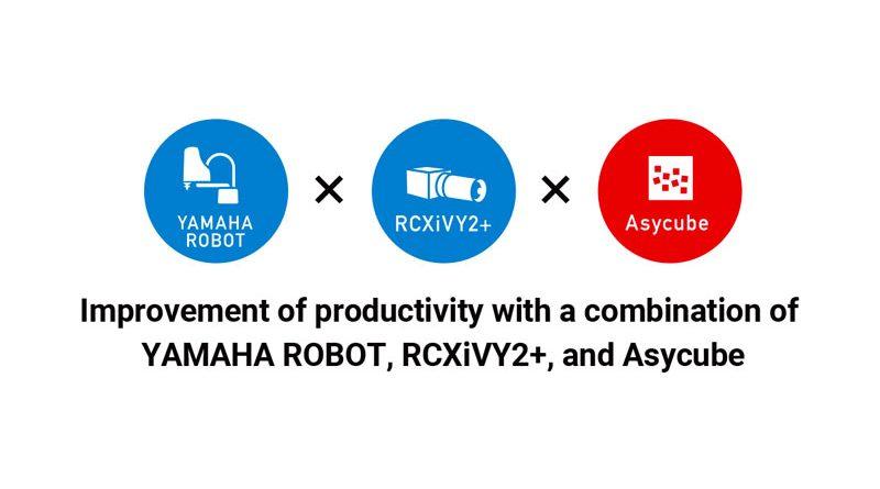 Pacchetto software per l'alimentatore di parti intelligente Asyril Asycube di Yamaha Motor Europe.